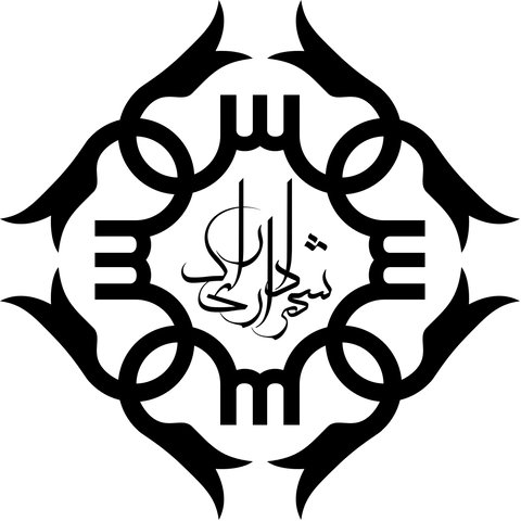 شهرداری اراک